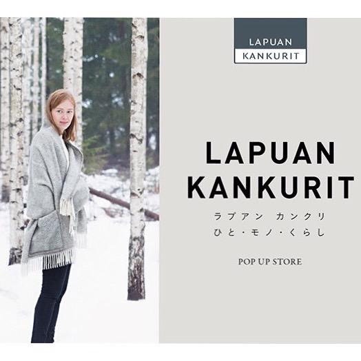 LAPUAN KANKURIT(ラプアンカンクリ)がやってきた!!